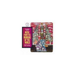 バリ≫バリのガムラン1 世界の夜明けの音楽 [CD]|ggking