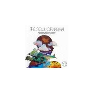 ジンバブエ≫ショナ族のムビラ1 アフリカン・ミュージックの真髄I [CD]|ggking
