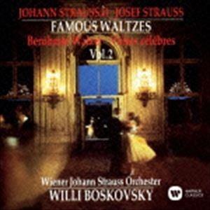 ウィリー・ボスコフスキー(cond)/J.シュトラウスII世:ヨゼフ・シュトラウス:ワルツ名曲集第2集(CD)