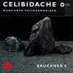 セルジュ・チェリビダッケ(cond) / CLASSIC名盤 999 BEST & MORE 第1期::ブルックナー:交響曲 第8番 [CD] ggking