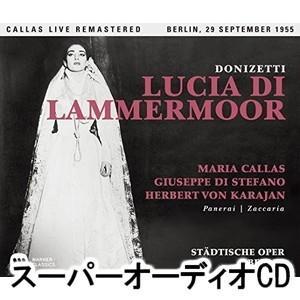 マリア・カラス(S) / ドニゼッティ:歌劇「ランメルモールのルチア」全曲(1955年ライヴ) [スーパーオーディオCD] ggking