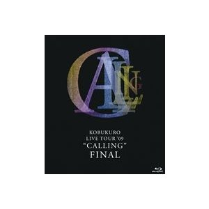 "コブクロ/KOBUKURO LIVE TOUR '09 ""CALLING"" FINAL [Blu-ray]