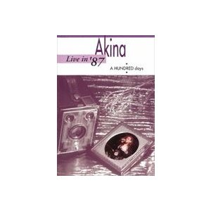 中森明菜/Live in '87・A HUNDRED days<5.1 version> [Blu-ray]|ggking