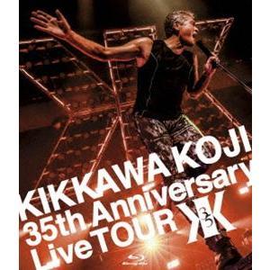 吉川晃司/KIKKAWA KOJI 35th Anniversary Live TOUR [Blu-ray]|ggking