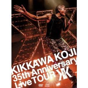 吉川晃司/KIKKAWA KOJI 35th Anniversary Live TOUR(完全生産限定盤) [DVD]|ggking