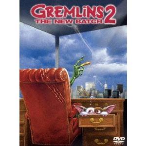 グレムリン2 新・種・誕・生 特別版 [DVD]|ggking
