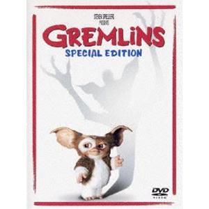 グレムリン 特別版 [DVD]|ggking