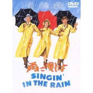 雨に唄えば [DVD]|ggking