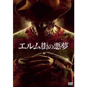 エルム街の悪夢 [DVD]|ggking