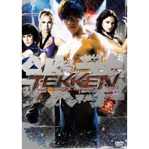 TEKKEN-鉄拳- [DVD]|ggking