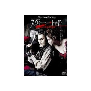 スウィーニー・トッド フリート街の悪魔の理髪師 [DVD] ggking