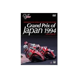 94年 W.G.P.500cc 日本グランプリ [DVD]|ggking