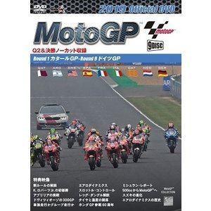2019MotoGP公式DVD 前半戦セット [DVD]