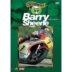 バリー・シーン BARRY SHEENE [DVD]