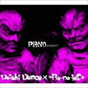 Daishi Dance × →Pia-no-jaC← / PIANO project. [CD]|ggking
