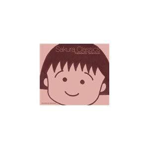 """種別:CD TSUKASA(vn) 解説:""""まる子世代""""に向けたコンピレーション・アルバム。誰もが聴..."""