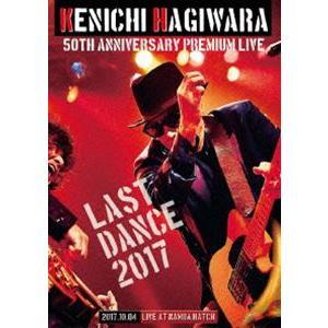 萩原健一/KENICHI HAGIWARA LIVE 2017 LAST DANCE [DVD]|ggking