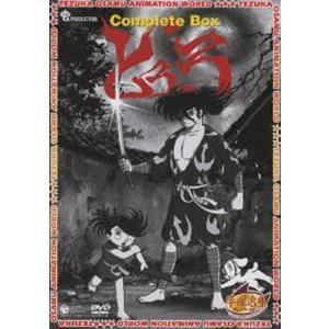 どろろ Complete BOX(期間限定生産) [DVD]|ggking