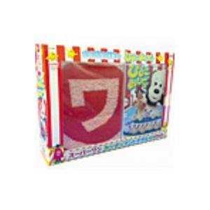 NHKDVD いないいないばあっ! ひよこおんど♪(スーパーワン なりきりマントタオル付特別盤)(限定盤) [DVD]|ggking