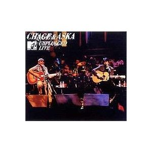 CHAGE&ASKA MTV UNPLUGGED LIVE [DVD]|ggking