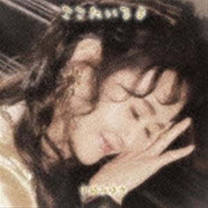 中島みゆき / ここにいるよ(初回盤/2CD+DVD) (初回仕様) [CD]|ggking