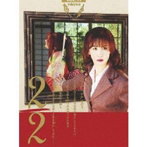中島みゆき/夜会Vol.17 2/2 [Blu-ray]|ggking