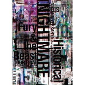 NIGHTMARE 10th ANNIVERSARY SPECIAL ACT FINAL Historical〜The highest NIGHTMARE〜 in Makuhari Messe & … [Blu-ray]|ggking