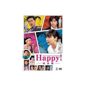 NAOKI URASAWA PRESENTS Happy! 完全版 [DVD]|ggking