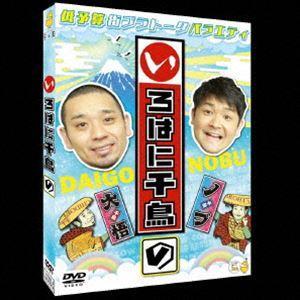 千鳥/いろはに千鳥(の) [DVD] ggking