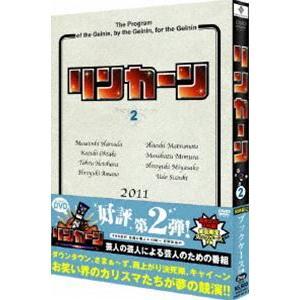リンカーンDVD 2 [DVD]|ggking