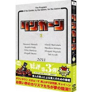 リンカーンDVD 3 [DVD]|ggking