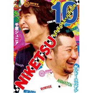 にけつッ!!10 [DVD]|ggking