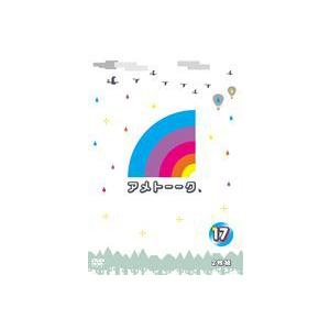 アメトーーク!DVD17 [DVD] ggking