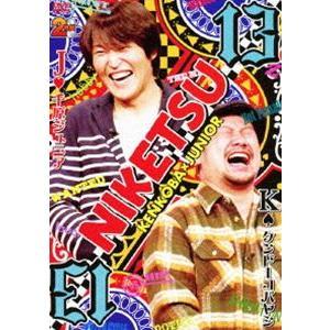 にけつッ!!13 [DVD]|ggking