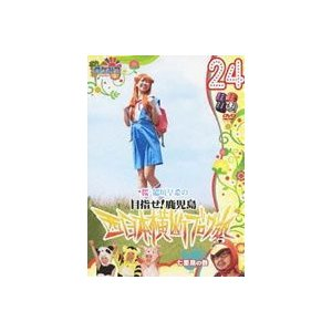 ロケみつ〜ロケ×ロケ×ロケ〜 桜 稲垣早希の西日本横断ブログ旅24 七面鳥の巻 [DVD]|ggking