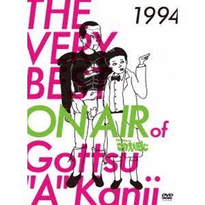 THE VERY BEST ON AIR of ダウンタウンのごっつええ感じ 1994 [DVD]|ggking