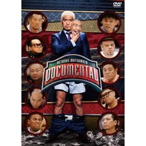HITOSHI MATSUMOTO Presents ドキュメンタル シーズン1 [DVD] ggking