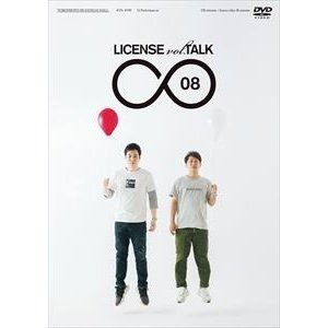 LICENSE vol.TALK∞08(DVD)の商品画像
