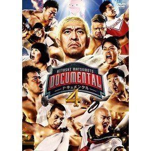 HITOSHI MATSUMOTO Presents ドキュメンタル シーズン4 [DVD] ggking