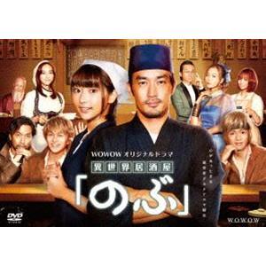 WOWOWオリジナルドラマ「異世界居酒屋『のぶ』」 [DVD] ggking