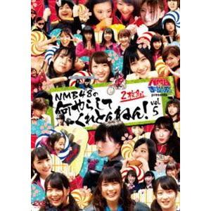 NMBとまなぶくん presents NMB48の何やらしてくれとんねん!Vol.5 [DVD]|ggking
