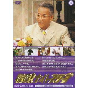 探偵!ナイトスクープ DVD Vol.13&14 BOX 新しい笑いの実験室・上岡龍太郎探偵局 VS...