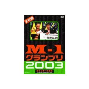 M-1グランプリ2003完全版 〜M-1戦士の熱き魂〜 [DVD]|ggking