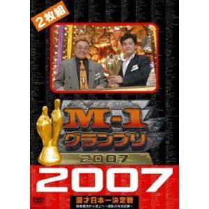 M-1グランプリ2007完全版 敗者復活から頂上へ 波乱の完全記録 [DVD]|ggking