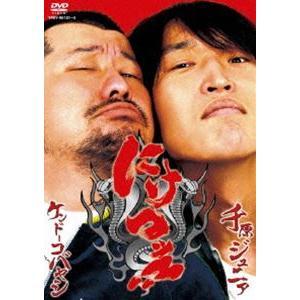 にけつッ!! [DVD]|ggking