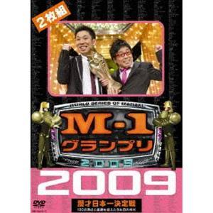 M-1グランプリ2009完全版 100点満点と連覇を超えた9年目の栄光 [DVD]|ggking