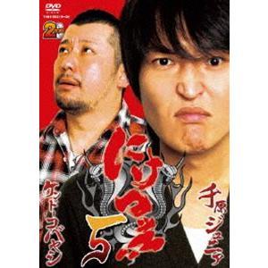 にけつッ!!5 [DVD]|ggking