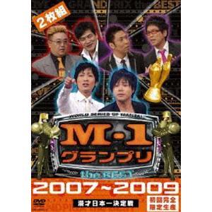 M-1グランプリ the BEST 2007〜2009(初回盤) [DVD]|ggking