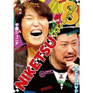 にけつッ!!8 [DVD]|ggking