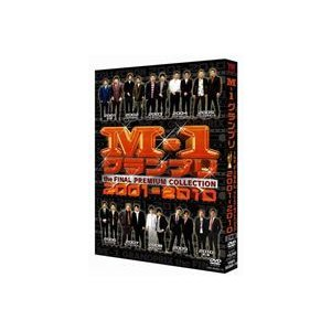 M-1グランプリ the FINAL PREMIUM COLLECTION 2001-2010 [DVD]|ggking